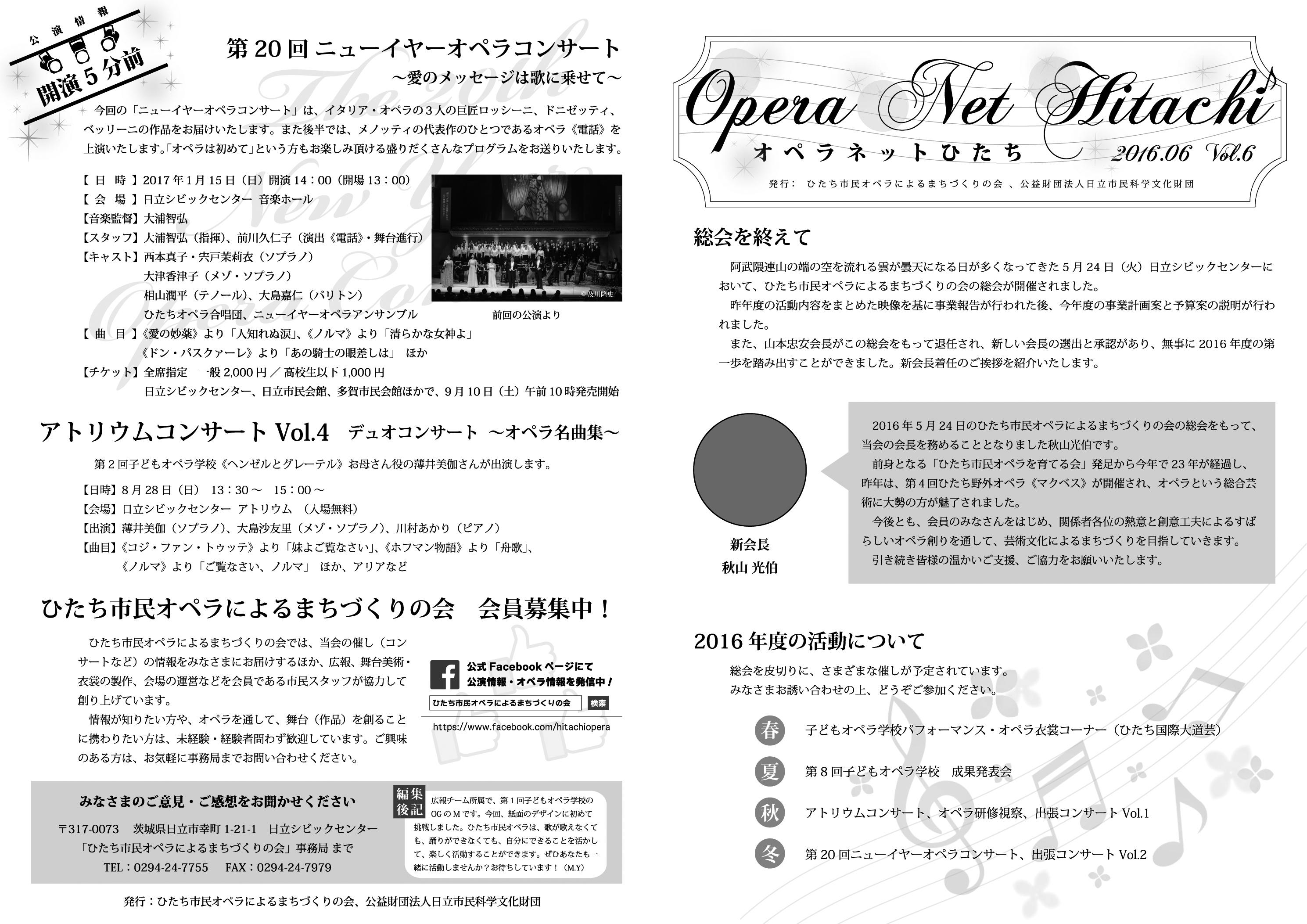 operavol6-02
