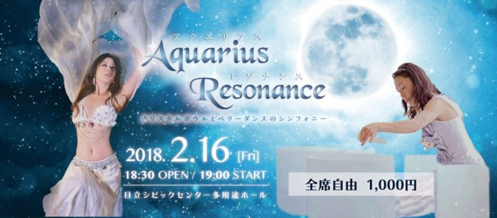 aquarius-resonance-03